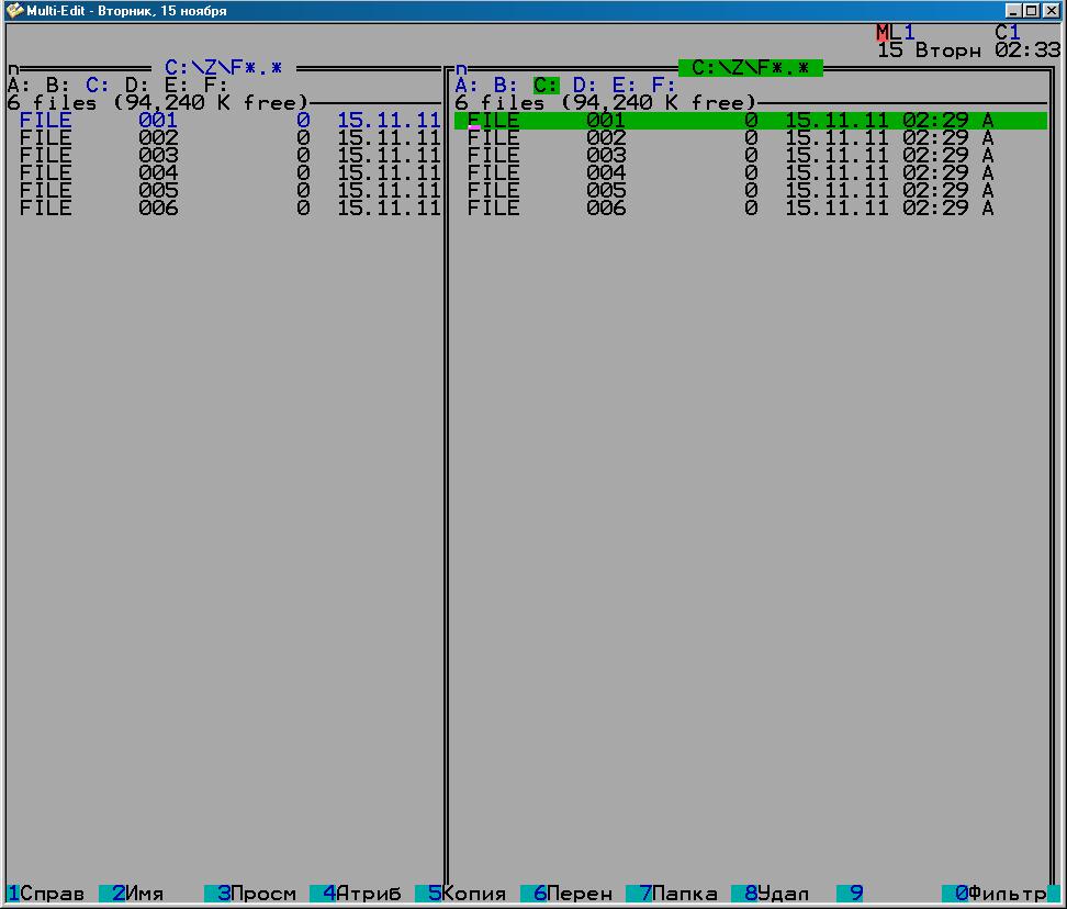 Старый DOS. Abandonware, старые игры и программы - скачать!